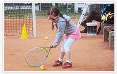 Przedszkole tenisowe Głogów, tenis Głogów